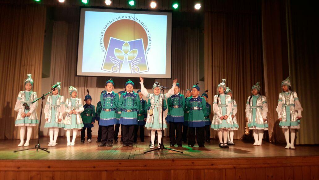 «Айылгы» в юбилейном концерте ЯГНГ