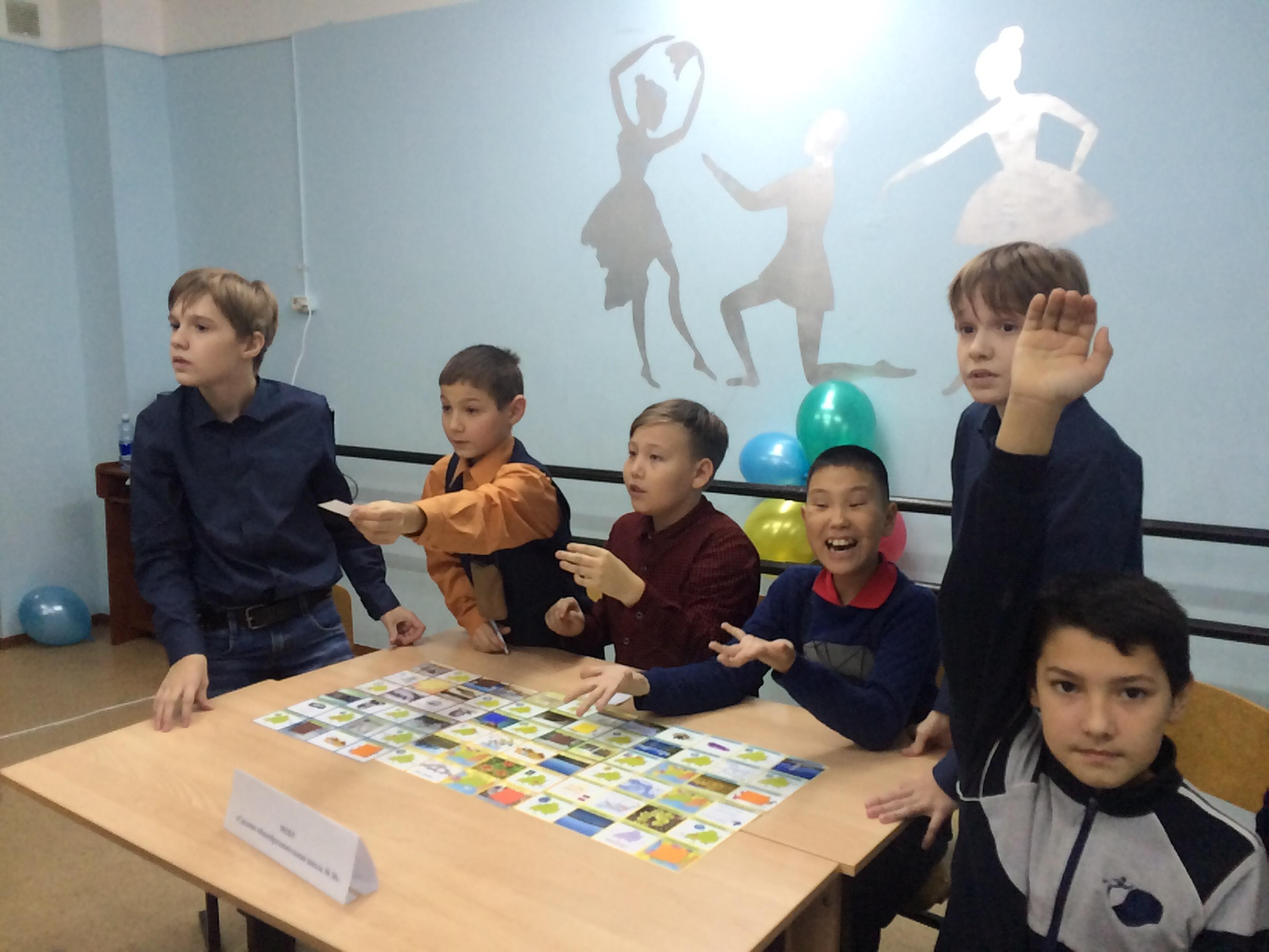 В «Айылгы» прошел конкурс знатоков родного края  среди 5-ых классов школ города