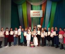 Гала концерт победителей городского конкурса на лучшее исполнение песен Надежды Макаровой