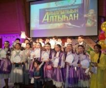 Отчетный концерт МБУ ДУ ЦЭВД «Айылгы»