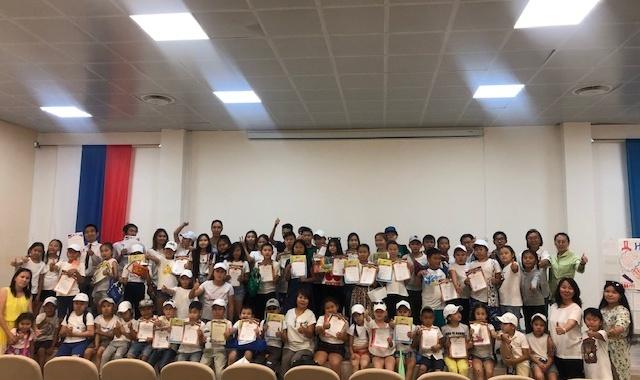 Лето с пользой. Торжественное закрытие летней школы  «Россия – моя история»