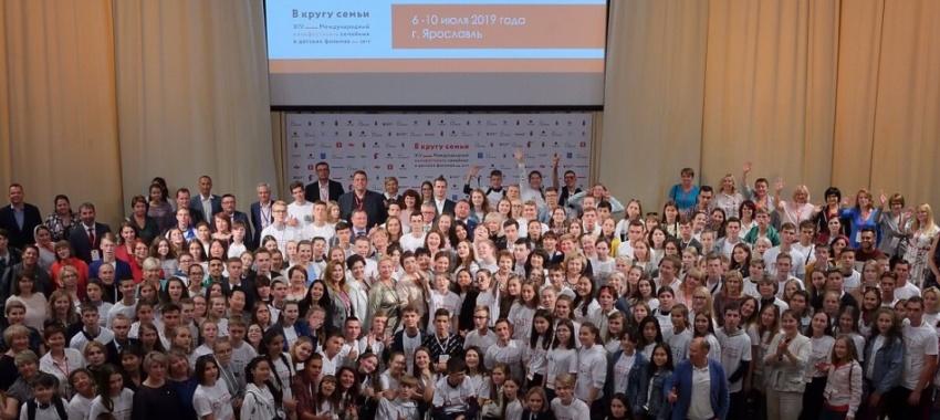 «Школа лидера» Центра «Айылгы» во Всероссийском слете  Детских общественных советов