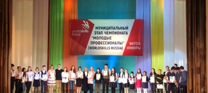 Итоги муниципального отборочного этапа чемпионата World Skills Russia Juniors по компетенциям «Эстетическая косметология» и «Технологии моды»